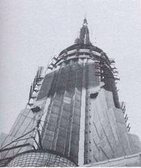 Empire State Building Fig. 4